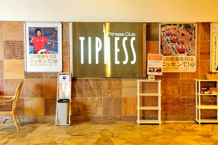 tipness