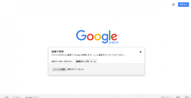 URL or 画像