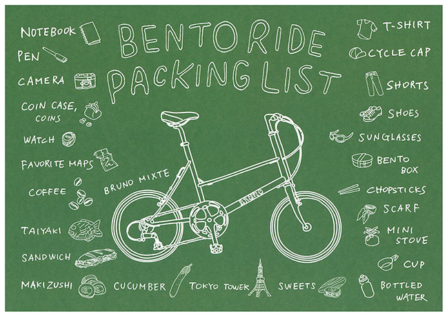BENTO RIDE PACKING LIST